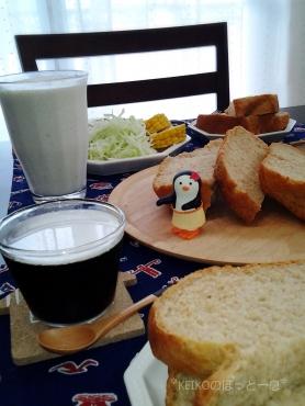HBできな粉入り食パン&コーヒーゼリー3