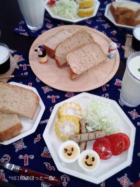 HBできな粉入り食パン&コーヒーゼリー4