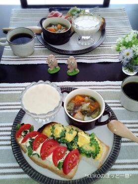 玄米甘酒プリン&夏野菜たっぷりモーニング3