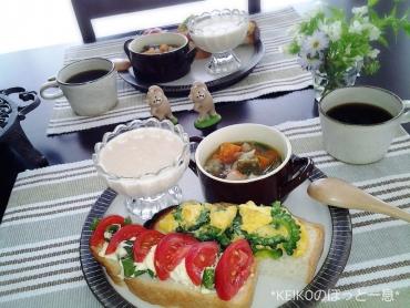 玄米甘酒プリン&夏野菜たっぷりモーニング4