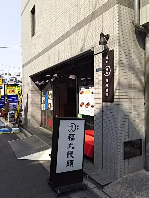 DSC_0285spyuusann (7)