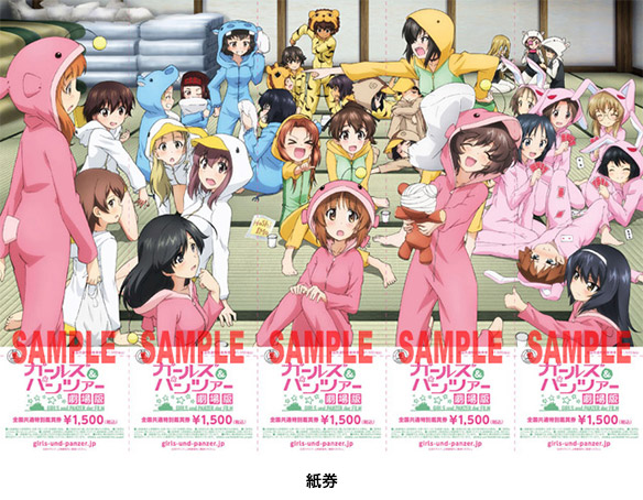 ticket_paper02.jpg