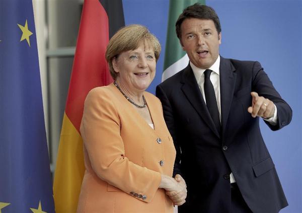 イタリア首相
