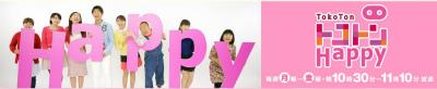 (日本語) 割烹ひぐちが「心にしみる店」として、テレビで紹介されました☆