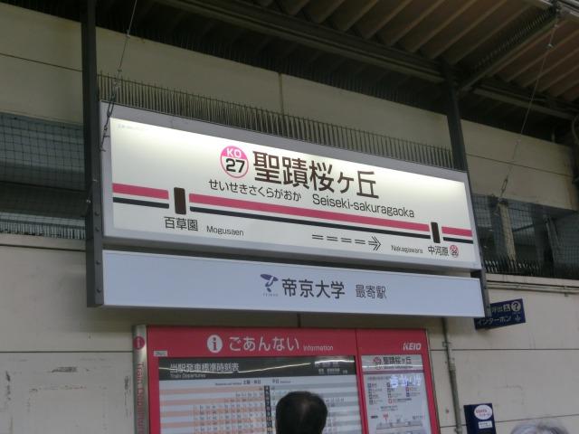 s_1052.jpg