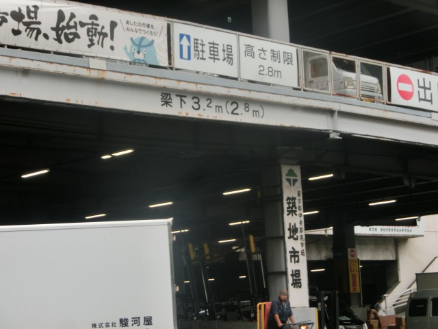s_1061.jpg
