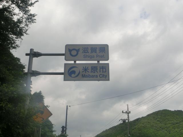 s_127.jpg