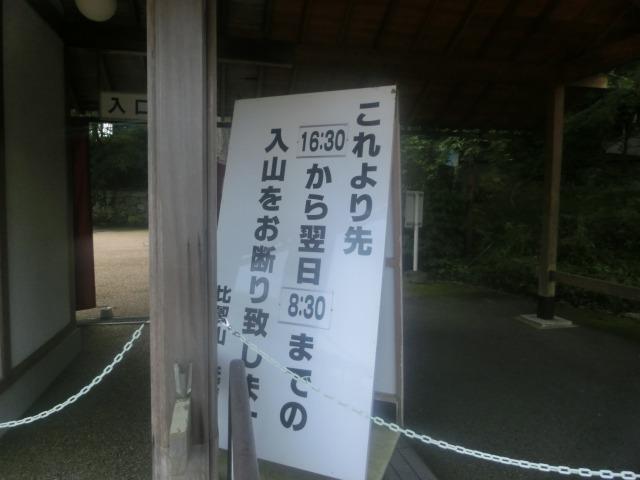 s_152.jpg