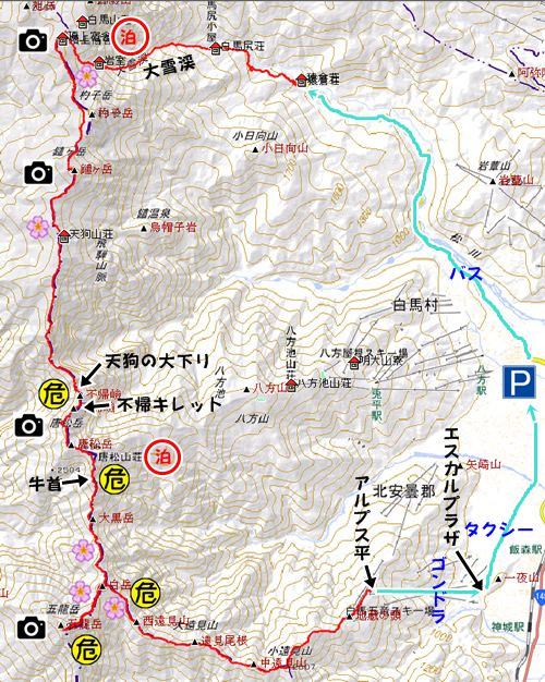 20150720_sirouma-goryu-001.jpg
