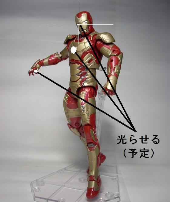 アイアンマン マーク42-16