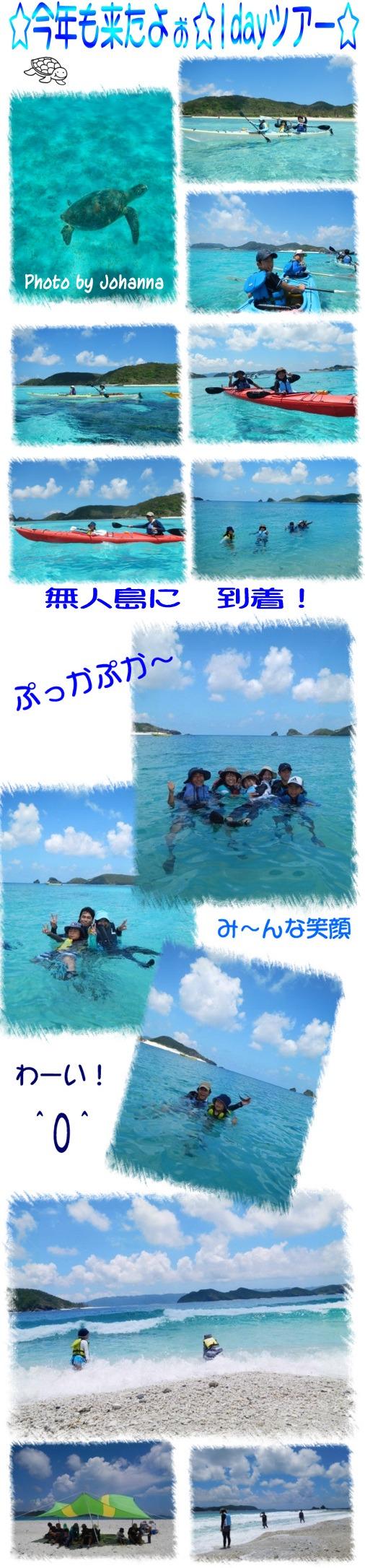 2_20150727212633ccd.jpg