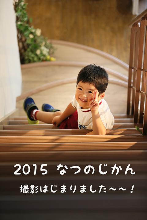 DE8Q0228_201507011139508db.jpg