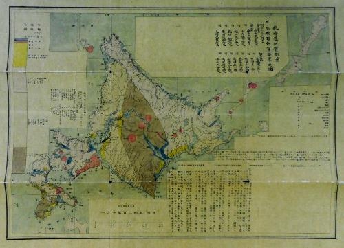 日本蝦夷地質要略之圖