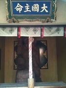 須賀神社 大国主命