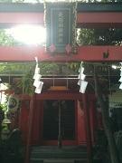 須賀神社 天白稲荷