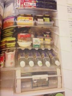 高垣さん冷蔵庫