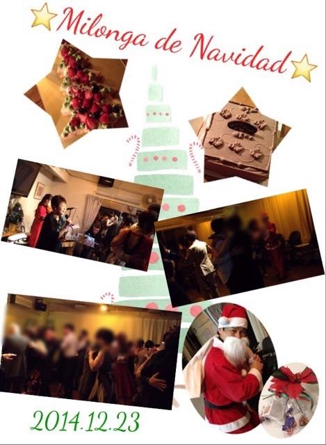 2014-12-23 Milonga de Navidad-2