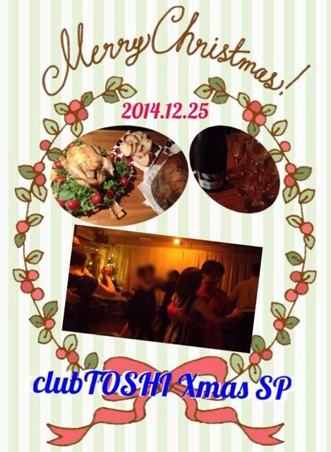 2014-12-25 clubTOSHI Xmas SP
