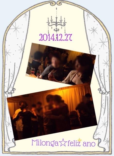 2014-12-27 Milonga Feliz Ano-1