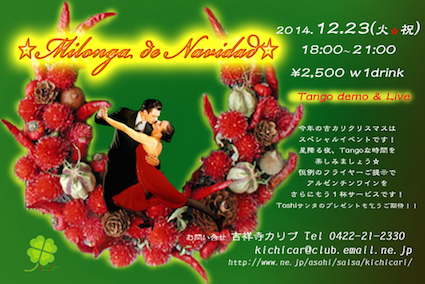 2014_12_23_Milonga-de-Navidad_info