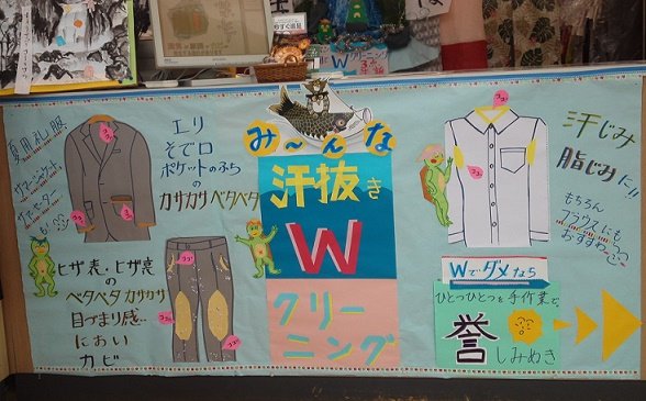 h27夏店装 (2)