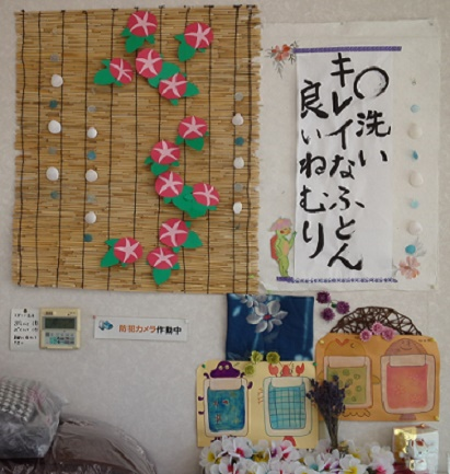h27夏店装 (6)