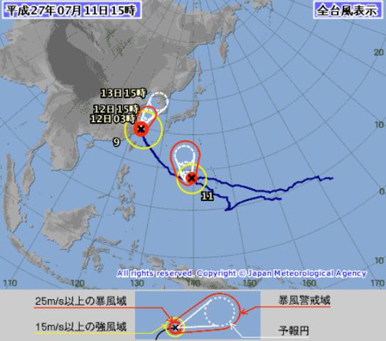 2つの台風