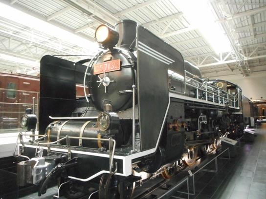 リニア・鉄道館3