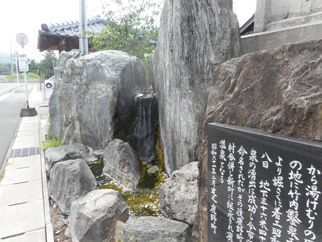 鹿野温泉1