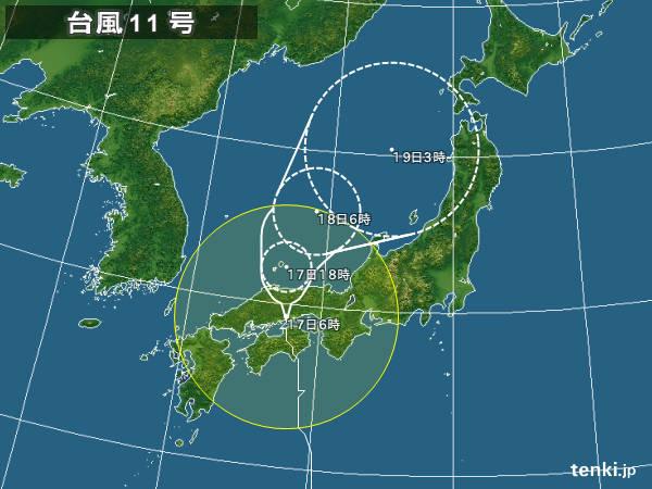 typhoon11.jpg