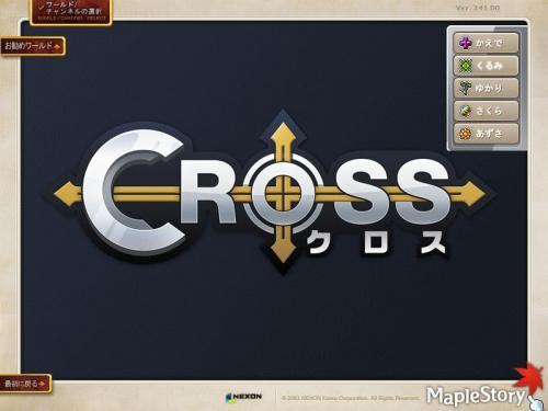 ワールド選択画面