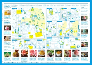 奈良かき氷MAP2
