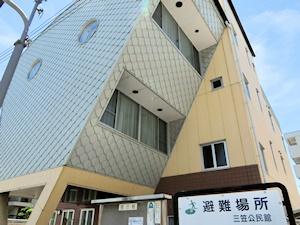 三笠公民館(奈良市大宮町)