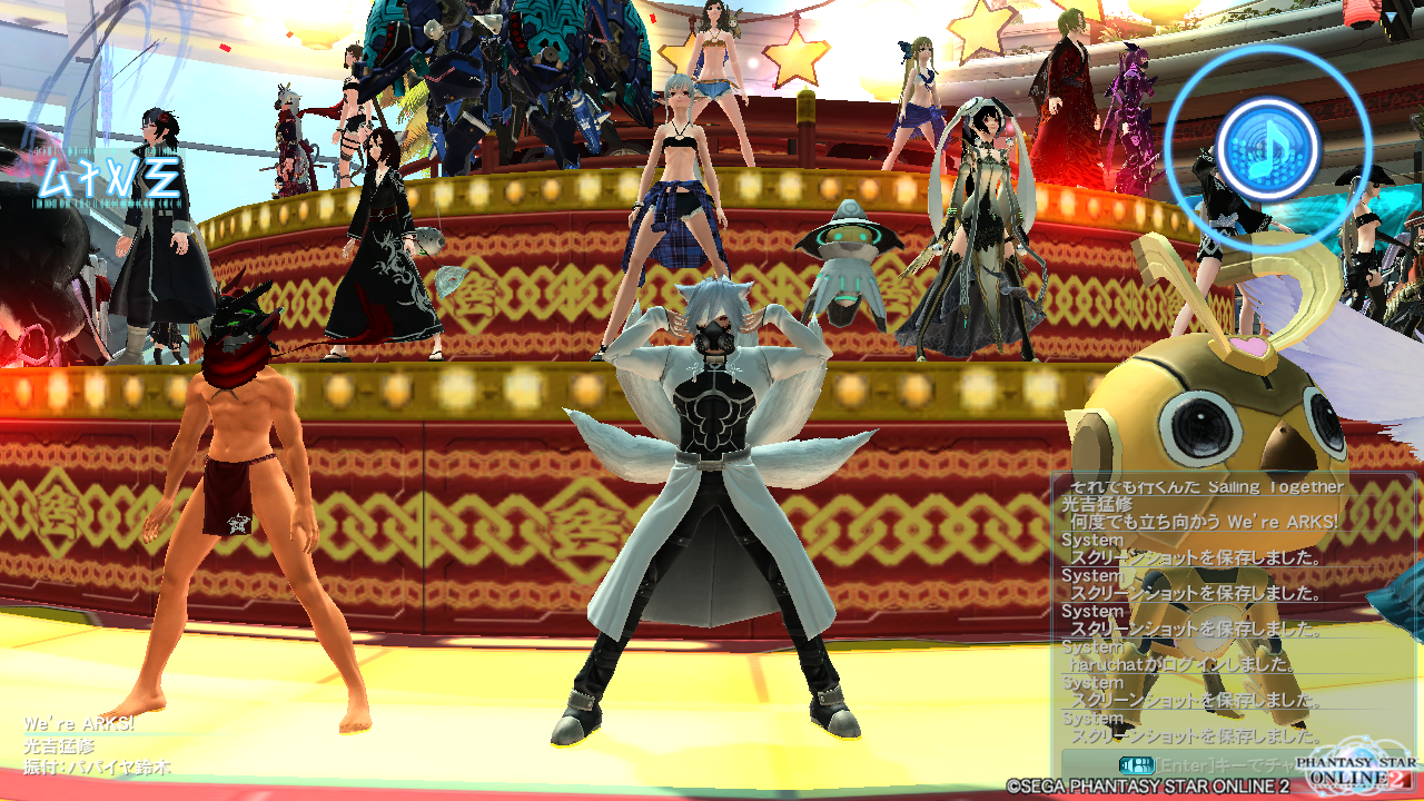 pso20150722_200414_022.png