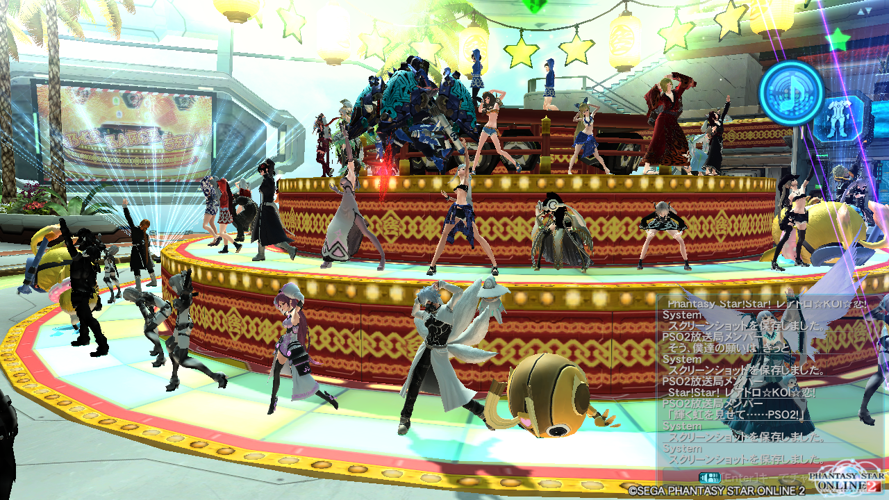 pso20150722_200746_035.png