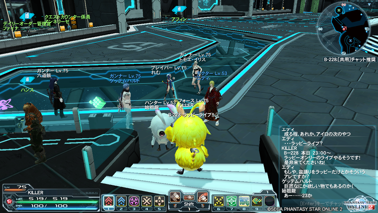 pso20150723_215525_000.png