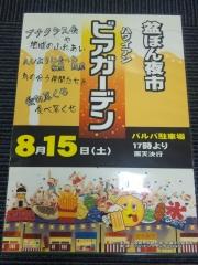 SH389308.jpg