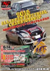 poster_20150610185017245.jpg