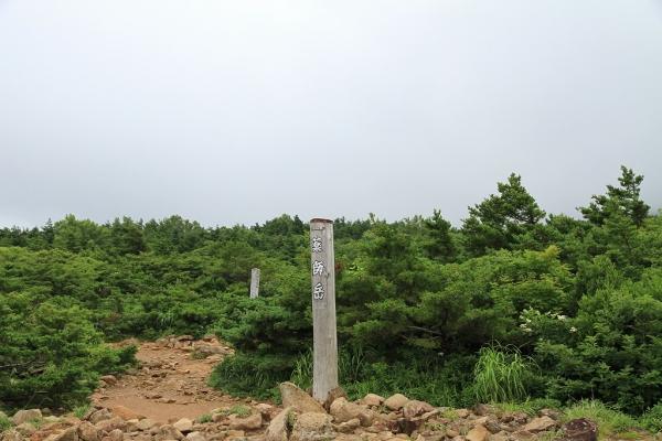 1507安達太良山 (4)
