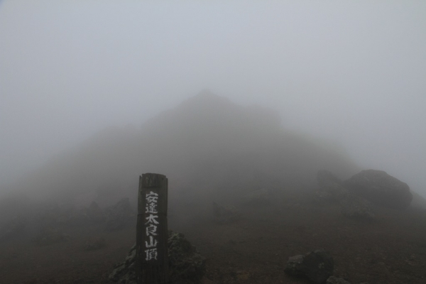 1507安達太良山 (11)