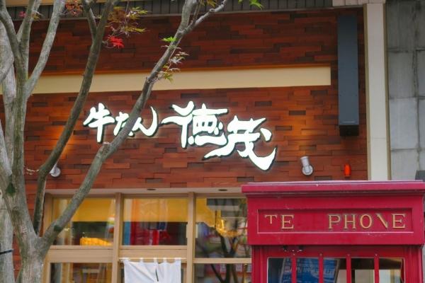1508仙台 (15)