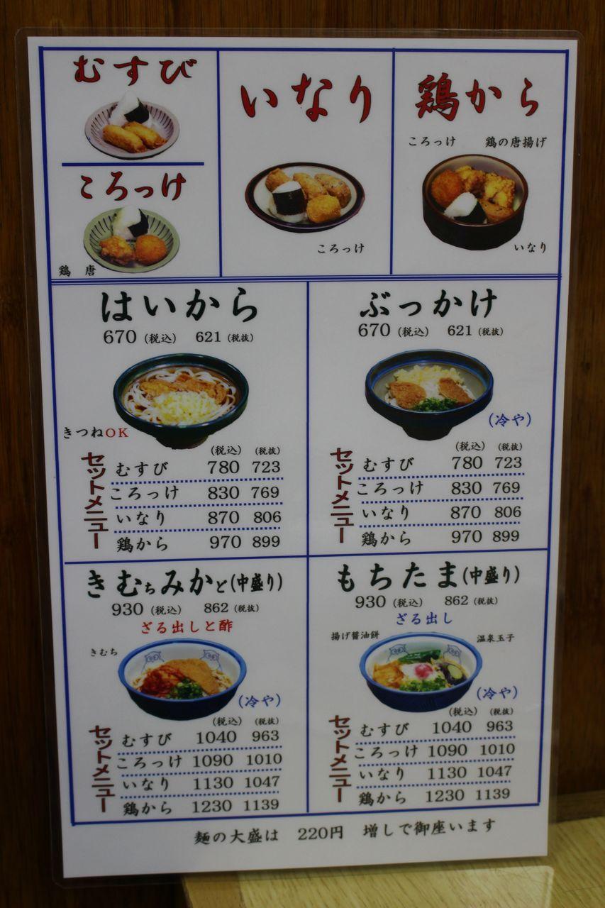 川福 本店-2