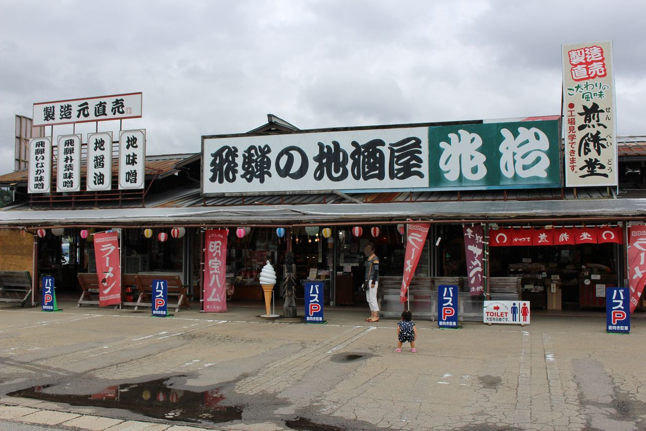板蔵ラーメン-14