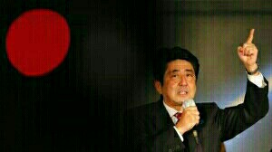 政治権力を操る日本財閥!日本ナショナリストの震源地が天皇制を悪用する財閥!安倍の戦争、原発、増税…