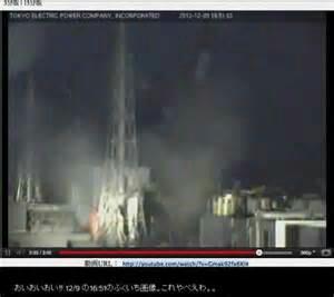 東電も認めた!フクイチの地下から危険な中性子放射性・猛毒トリチウム殺人水蒸気!東京に日本各地に…
