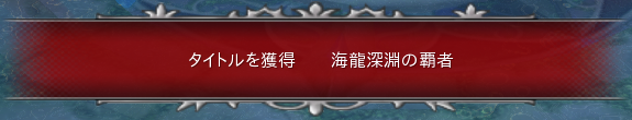 2015070904.png