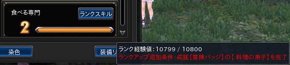 2015071102.png