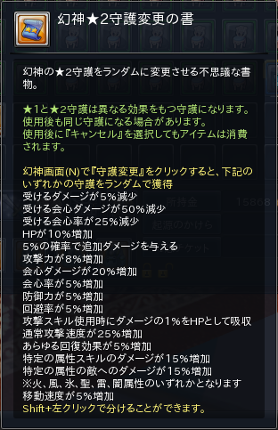 2015071702.png