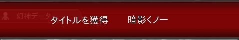 くノ一0720
