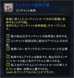 2015073101.png